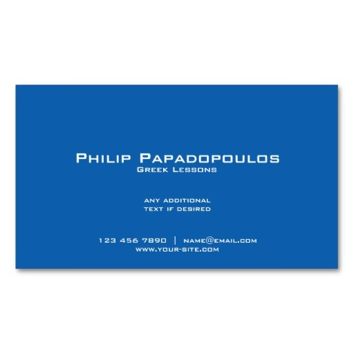 Back of Greek flag business cards / Greek teacher business cards