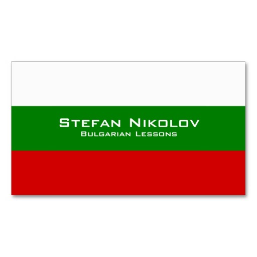 Bulgarian flag business cards / Bulgarian  teacher business cards