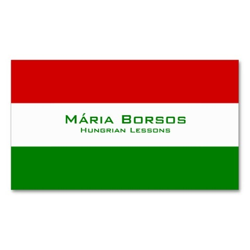 Hungarian flag business cards / Hungarian teacher business cards