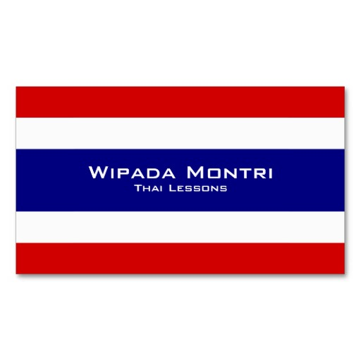 Thailand flag business cards / Thai teacher business cards