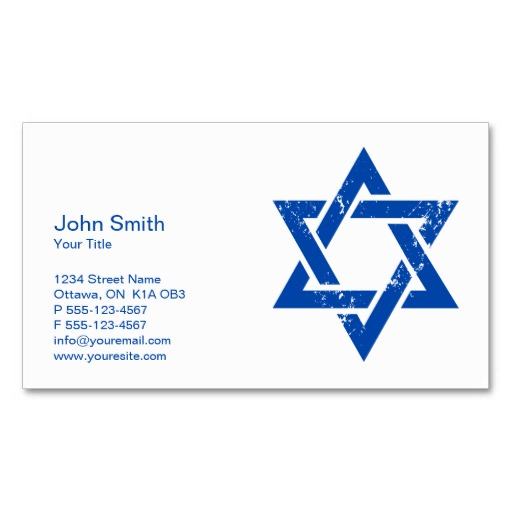 Blue star of david business cards reheart Image collections